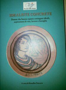 IdealisteConcrete