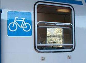 20101222232114_03-logo bici